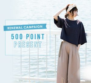RENEWAL CAMPAIGN 500 POINT PRESENT